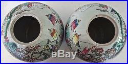 Fine Pair Antique Chinese Porcelain Famille Rose Dragon Ginger Jars Marked