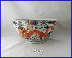 Good Antique 19th C. Chinese Dragon & Pheonix Bowl