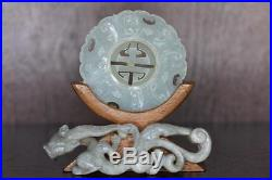 GROUP OF TWO CHINESE ANTIQUE 18-19TH C SPINNING JADE PLAQUE AND DRAGON