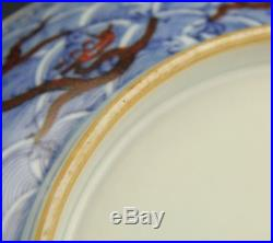 IMPORTANT IMPERIAL ANTIQUE CHINESE QIANLONG MARK + PERIOD BLUE RED DRAGON DISH