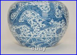 Important Chinese Long Neck Ming Blue and White Dragon Globular Porcelain Vase