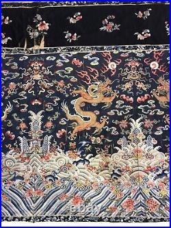 Incredible Chinese Silk Altar Cover 4 Dragon 18th/19th Century Needs Some Restor