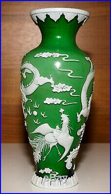 Jade Green Colored Chinese Peking Glass Vase with Dragon & Phoenix has Mark