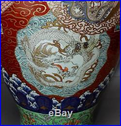 Large 25in Tall Antique Hand Painted Chinese Imari Porcelain White Dragon Vase