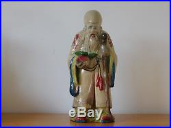Large Antique Chinese Ming Porcelain Shouxing Figure 4 Claw Dragon Qing