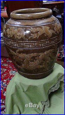 Large Antique Early 19c Chinese Dragons & Gooses Pottery Jar/vase Glazed