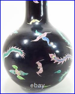 Large Chinese Porcelain Bottle Vase Famille Noir Phoenix Dragon Kangxi Marks