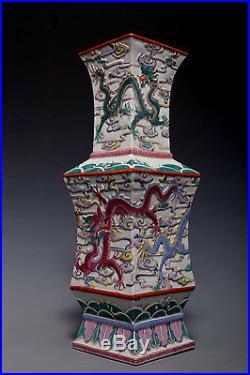 Large Fine Antique Chinese Polychrome Porcelain Dragons Vase QianLong Mark