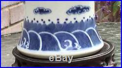 Large antique Chinese Dragon vase seal mark to base