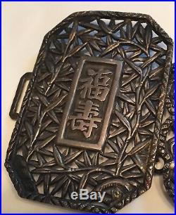 Late 1800s Chinese Export Silver Belt 15 Panels Hong Kong Immortals Dragons