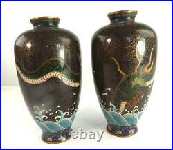 M040 Pair Antique Chinese Cloisonne Vases Dragons Rising From Sea