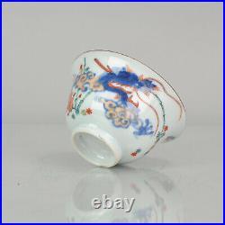MUSEUM PIECE 18C Kangxi Chinese Porcelain Kakiemon Bowl Dragon Birds Flo