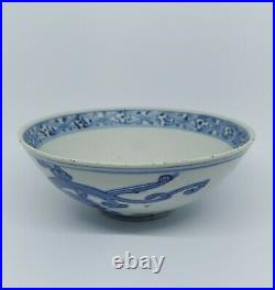 Ming dynasty Jiajing Wanli blue and white large basin with chi dragon motif