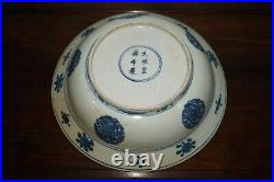 Ming dynasty Jiajing blue and white large basin with dragon motif