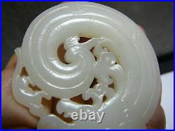 Most beautiful and finely carved white jade pendant with dragon & rat 18th C