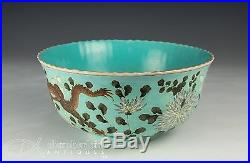 NICELY PAINTED ANTIQUE CHINESE TURQUOISE GLAZED BOWL WITH DRAGONS + MARK