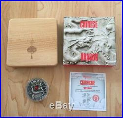 NIUE 2018 CHINESE DRAGON ANTIQUED ANTIQUE 2 OZ SILVER With RED CORAL BOX COA EBUX