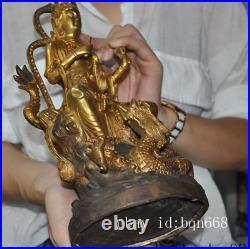 Old China Buddhism bronze Gilt sit Dragon Kwan-Yin GuanYin goddess Buddha statue