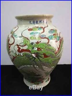 Old Chinese Antique Porcelain Vase Pot Vivid Dragon Painting Luck & Fortune