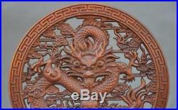 Old Chinese Boxwood wood Hand carved Auspicious Dragon bird Screen Byobu Statue
