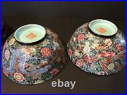 Old Pair Chinese Famille Nior Dragon & Phoenix Bowls, QING Period, Qianlong Mark