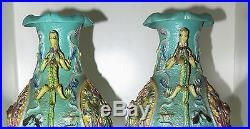 Pair Of Antique Chinese Asian Qing Dynasty Majolica Dragon Vase Signed