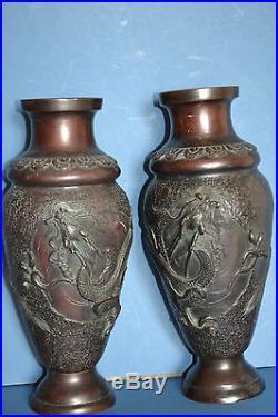 Pair Antique 19th Century Chinese Bronze Baluster Vases, Dragon Decoration, c1870