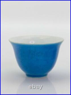 Pair Chinese Porcelain Blue Tea Bowls Chenghua Ming Dynasty Mark Dragon Design