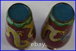 Pair Of 2 Vintage Cloisonne Chinese Bronze Enamel Dragon Vases
