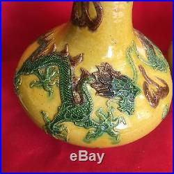 Pair Of Vintage Chinese Dragon Decorated Yellow & Green Vases Antique Style