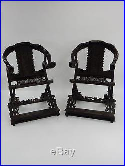 Pair of Antique Chinese Zitan Folding Dragon Chairs 43 inches