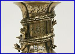 Pair of Antique Chinese bronze dragon vases decorated with deer & flowers