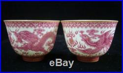 Pair of Chinese Antique Dragon Phenix Painting Porcelain Cups QianLong