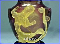 Qing Dynasty Amethyst carved dragon vase