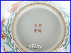 Qing Dynasty Famille Rose Enamel Dragon Phoenix Vase Shanping 19th Century