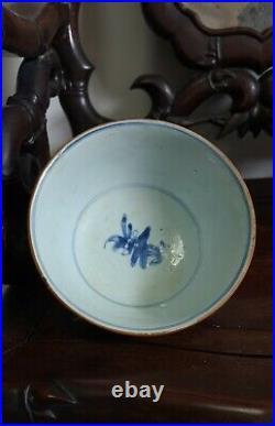 Qing Kangxi blue and white bowl (dragon motif)