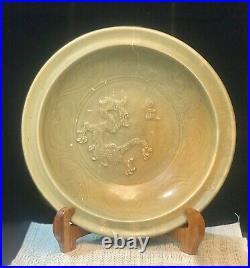 RARE 13th A. D. Yuan Dynasty Large Longquan Celadon Dragon Plate