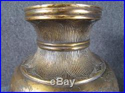 RARE ANTIQUE CHINESE BRONZE LOTUS FORM VASE with ENGRAVED DRAGON DESIGN