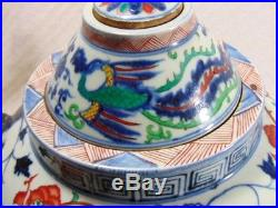 RARE ANTIQUE HAND PAINTED CHINESE PORCELAIN DRAGON 3PC URN With STAND