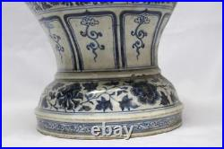 RARE Antique Chinese Blue and White Porcelain Early Ming Vase with Clay Dragon