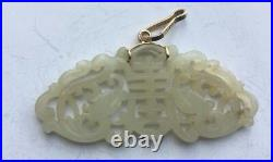 RARE Antique Chinese White Jade Gold Pendant Dragons Shou Qing Dynasty