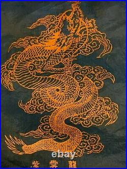 RARE Pringle of Scotland REVERSIBLE Traditional Chinese Military Dragon Jacket