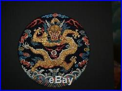 Rare Antique Chinese Dragon Roundel Daoguang Period