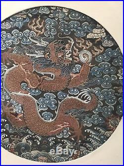 Rare Antique Chinese Silk Dragon Rank Badge Fine Details