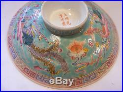 Rare Antique Guangxu Chinese Dragon Dish Yellow