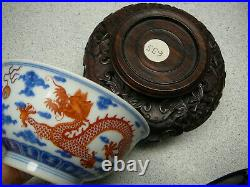 Rare important Chinese blue white iron red dragon bowl YongZheng mark and period