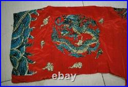 Red Chinese Qing Dynasty Emperors Formal Dress Embroidery Dragon Dragon Robe