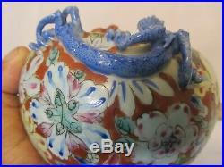 Republic Period / Vintage Chinese Famille Rose Porcelain Vase with Dragon n Bat