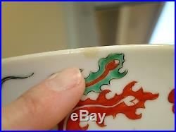 Signed 19.5 cm Antique Chinese Porcelain Dragon Bowl Hand Painted Famille Verte