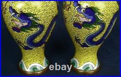Striking Pair Chinese Cloisonné Ground Yellow Enamel Dragon Vases 13cm VGC